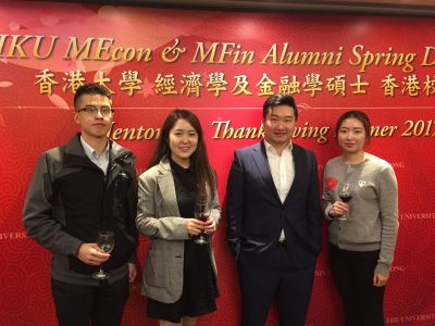 Mentor: Bin CHEN (Second from the right)  Mentee: Alex LI (First from the left)