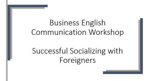 Business English Communication Workshop – Successful Socializing with Foreigners (Online Training)