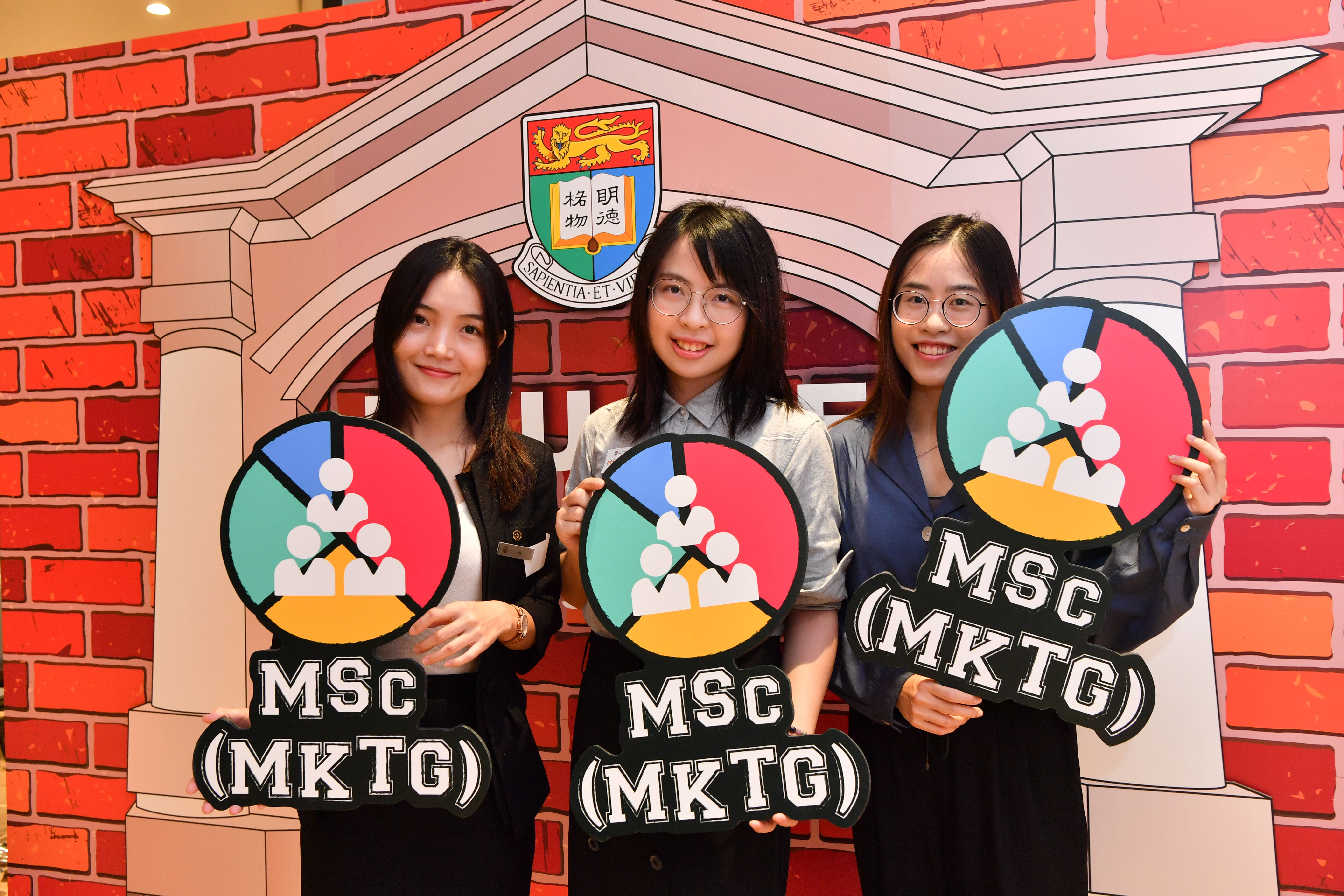 MScMktg Welcome Ceremony