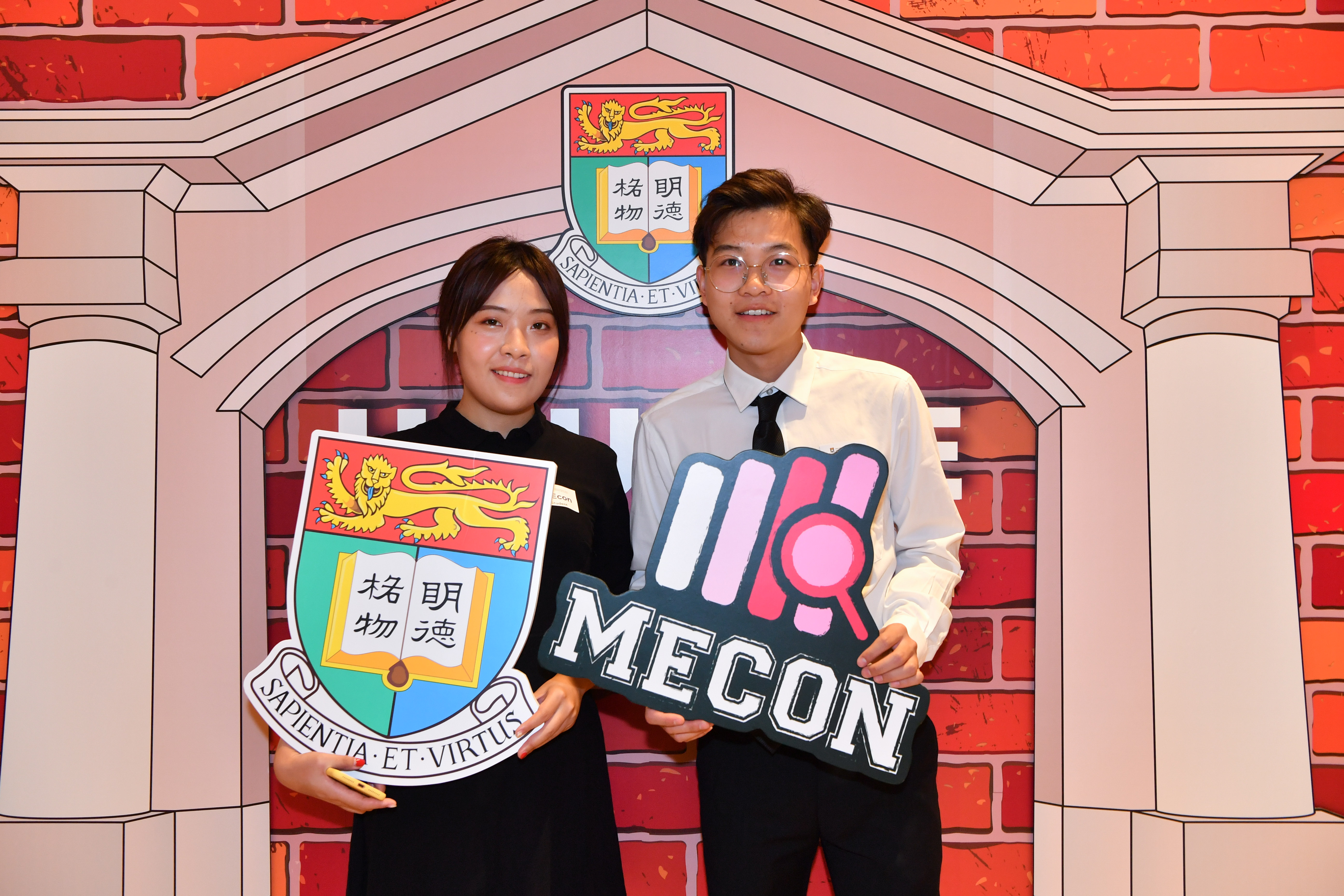 MEcon Welcome Ceremony