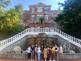 HKU Campus Tour