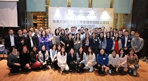 New Year Alumni Dinner 2020 @ Shenzhen