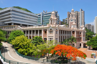 The HKU Heritage