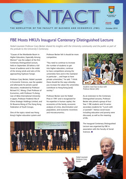 FBE Hosts HKU's Inaugural Ceremony Distinguished Lecture