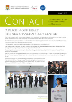 'A Place in Our Heart': The New Shanghai Study Centre