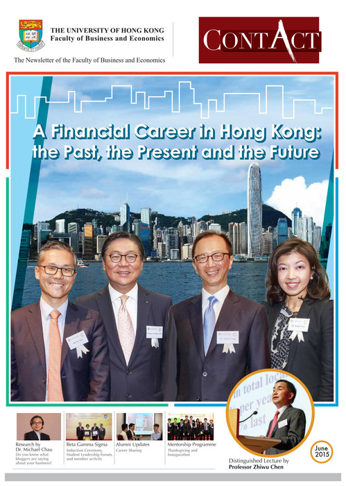 A Financial Career in Hong Kong: the Past, the Present and the Future