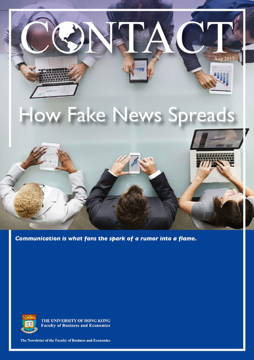 How Fake News Spreads