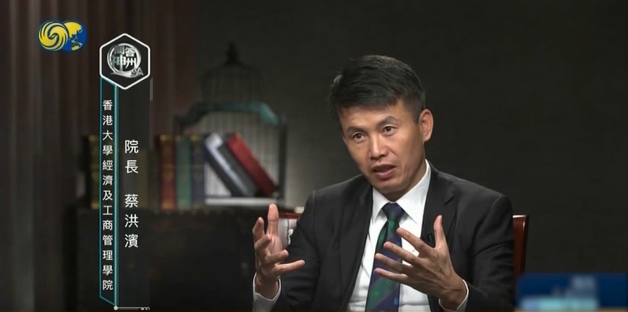 Interview by Phoenix TV: How HK and China turn challenges into opportunities amid COVID-19 pandemic