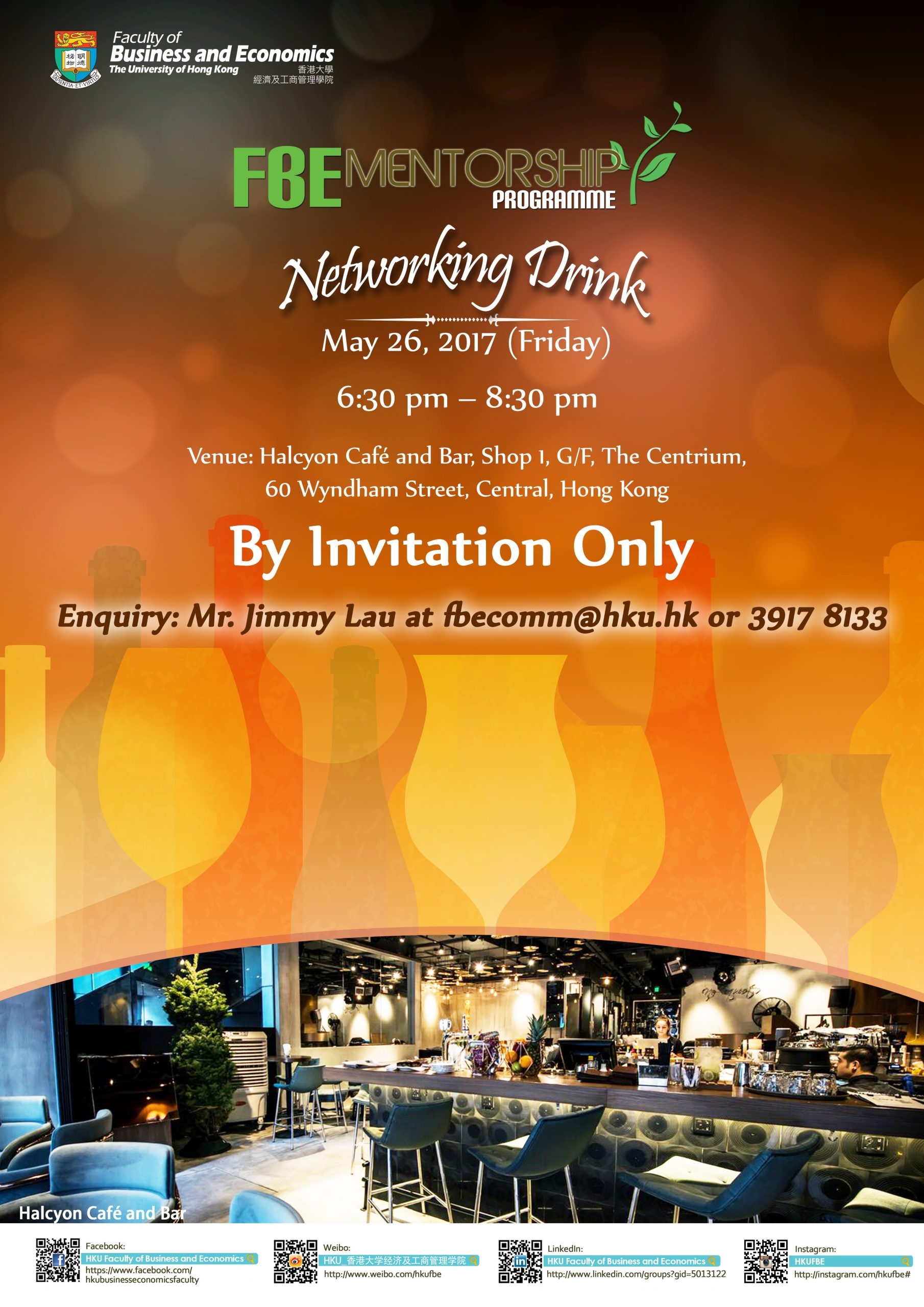 Networking Drink 2017