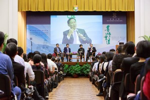 Edward K Y Chen Distinguished Lecture Series