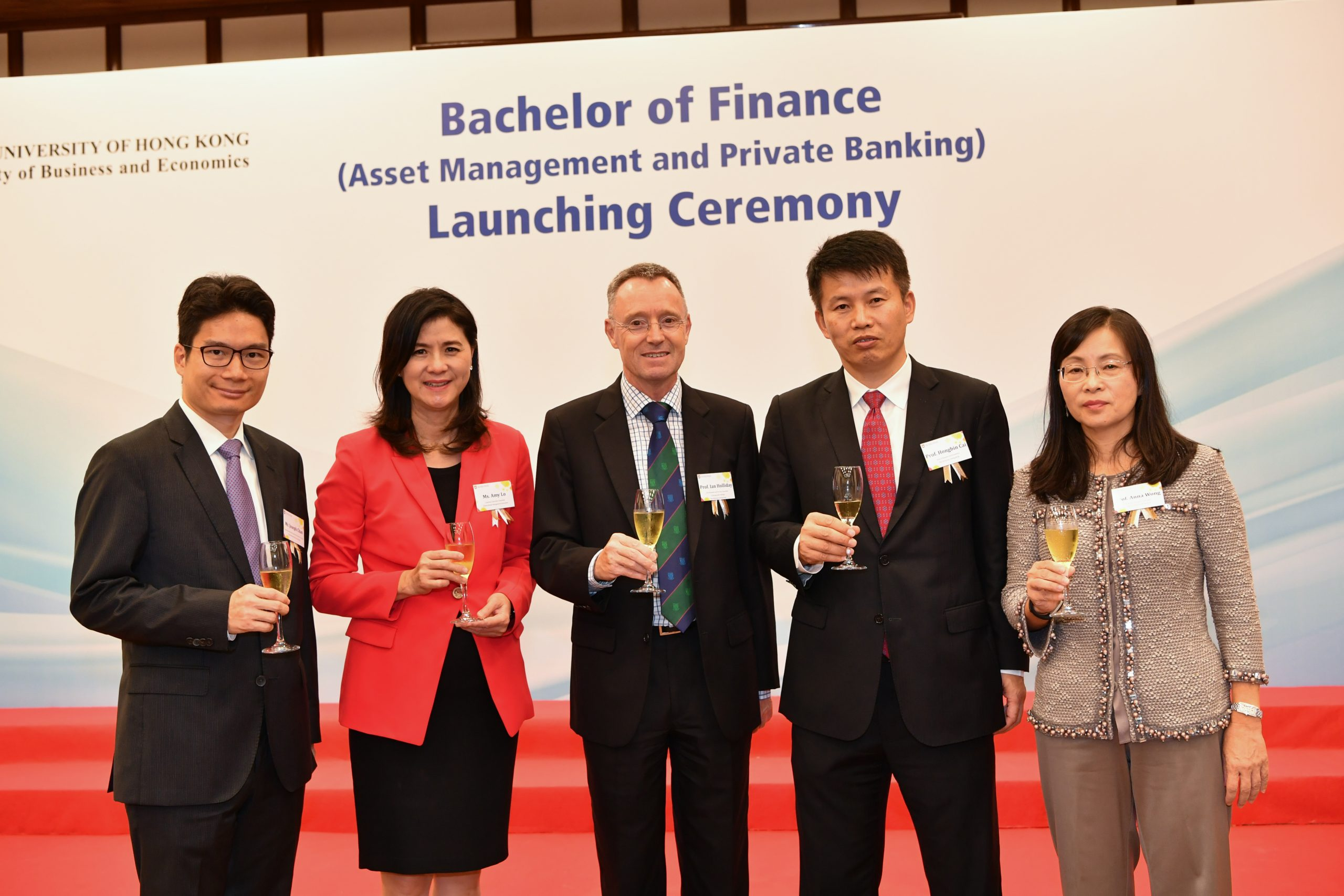 Bachelor of Finance (Asset Management and Private Banking) Launching Ceremony