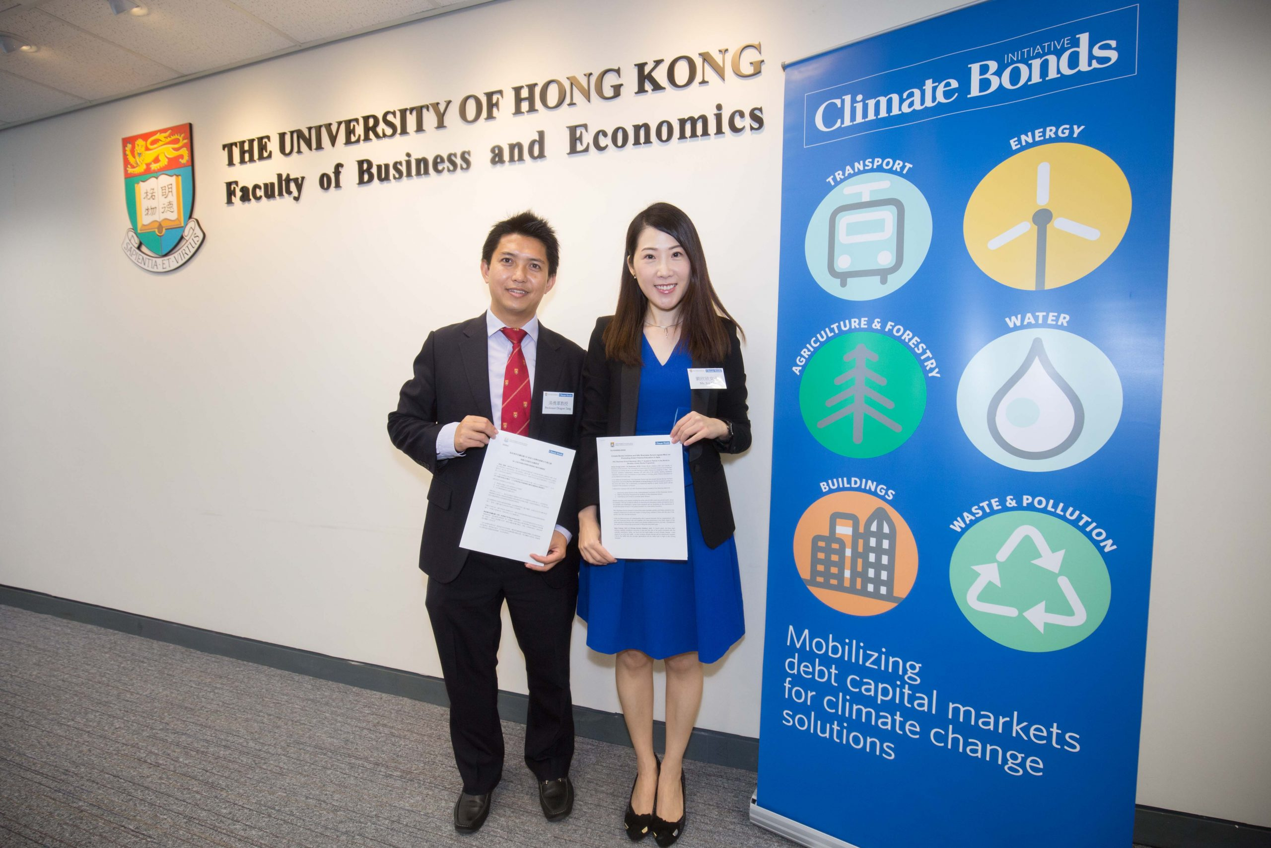 Climate Bonds Initiative and HKU Business School signed MoU on Promoting Green Finance Education in Asia