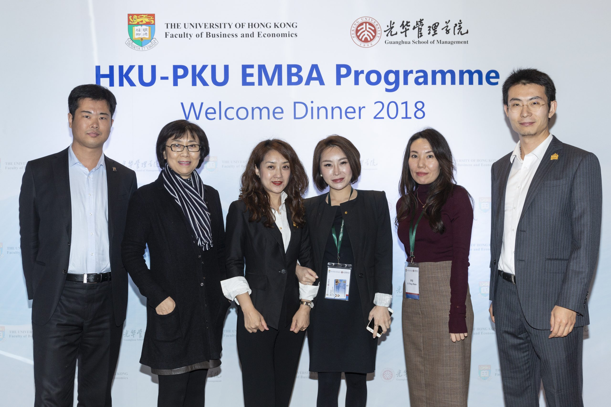 HKU EMBA programme launched in collaboration with Guanghua School of Management of Peking University