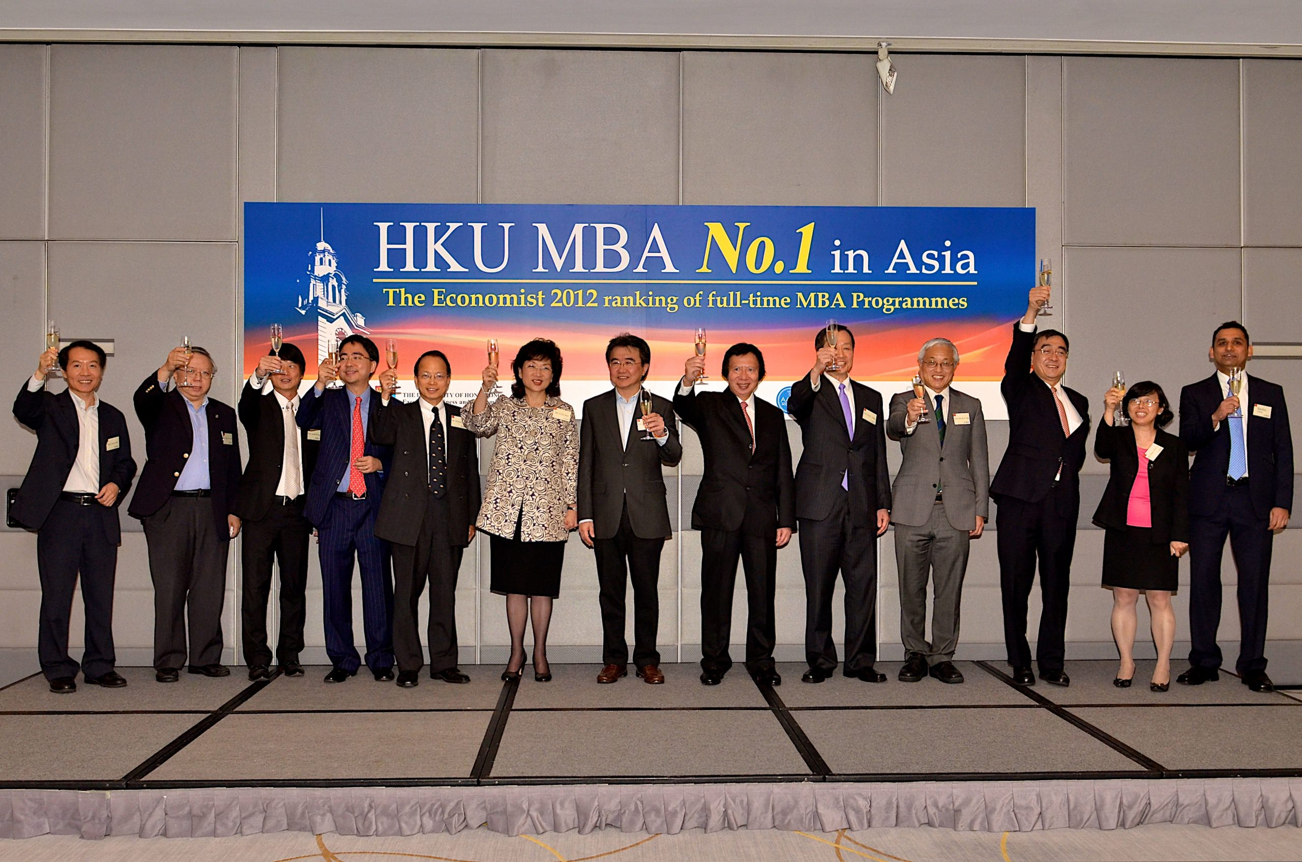 MBA ranked No. 1 in Asia (The Economist)