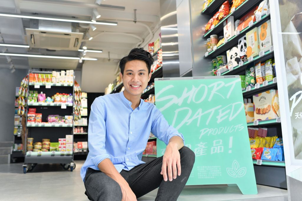 Terence Hon - Waste not want not