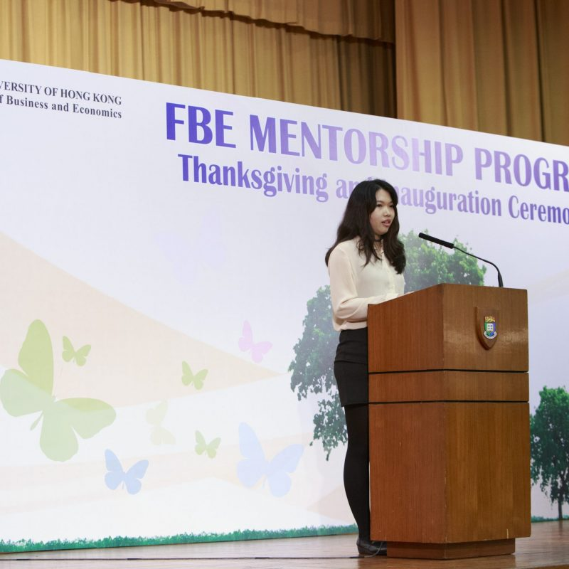 73919-A4_2017Jan20_HKUFBE_MentorshipProg_0153