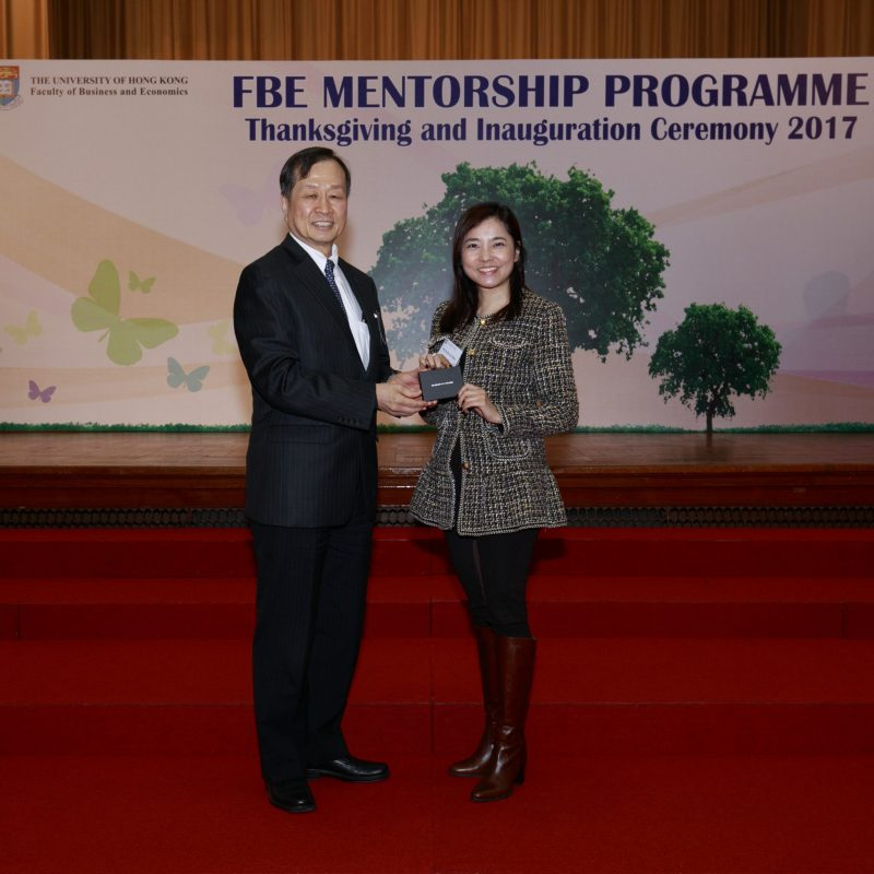 73919-A4_2017Jan20_HKUFBE_MentorshipProg_0188