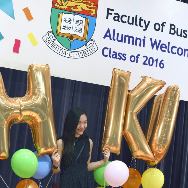 73019-3000px_2016Jun01_HKUFBE_AlumniParty_0198