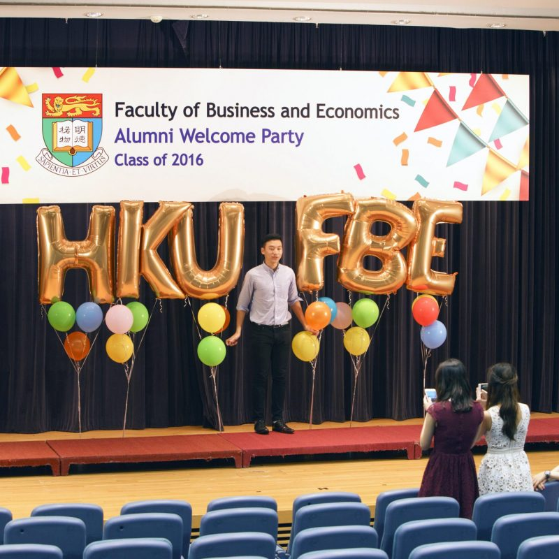 73019-3000px_2016Jun01_HKUFBE_AlumniParty_0328