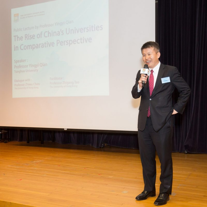 Public Lecture by Professor Yingyi Qian: The Rise of China's Universities in Comparative Perspective