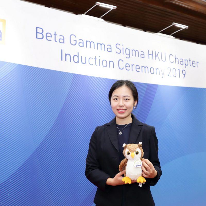BGS HKU Chapter Induction Ceremony 2019