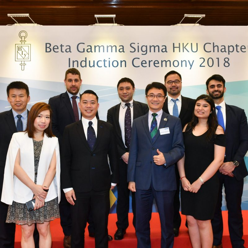 BGS HKU Chapter Induction Ceremony 2018