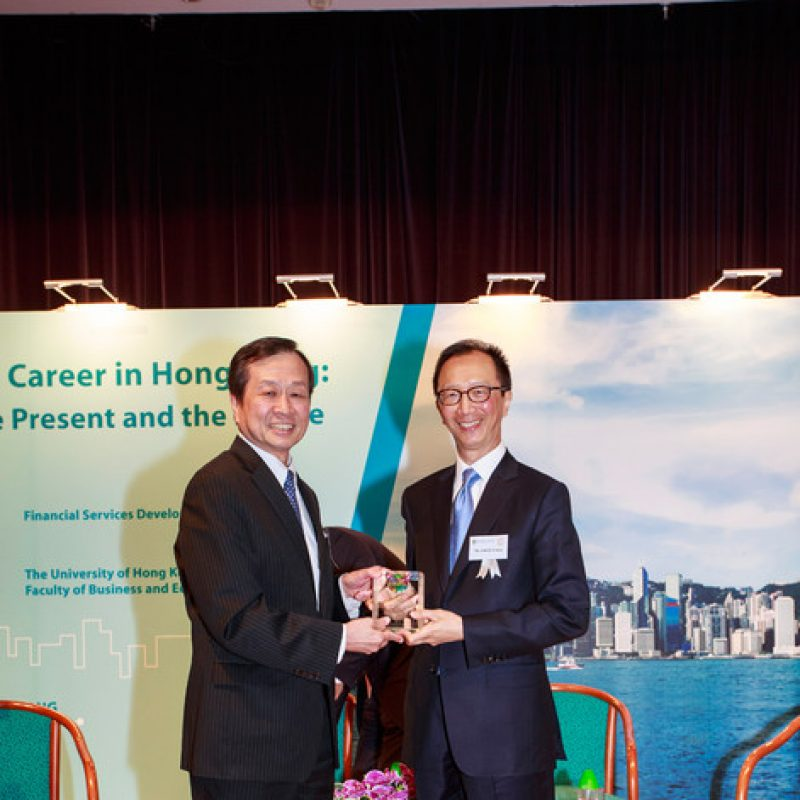 FSDC Practitioner Lecturers Series – A Financial Career in Hong Kong: the Past, the Present and the Future