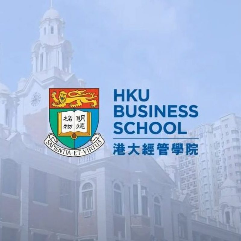 Introduction to HKU Business School