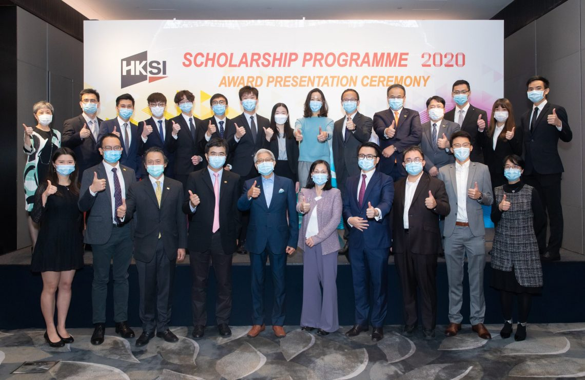 Undergraduate students sweep top awards in the HKSI Institute Scholarship Programme 2020
