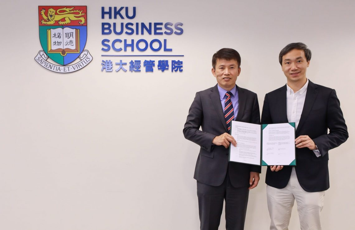 HKU-UCAS FinTech Lab Established to Pave the Way for  FinTech Breakthroughs and Advancements in Mainland China and Hong Kong