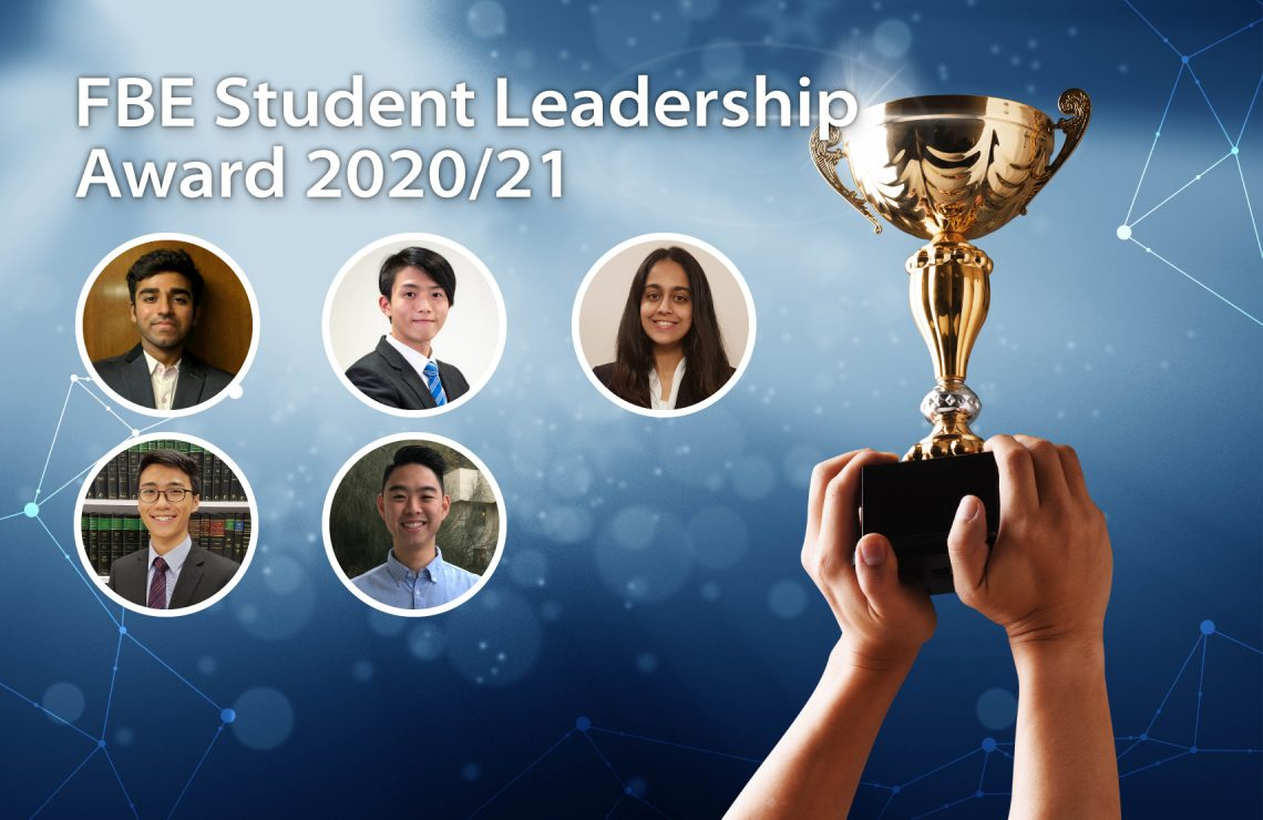 UG students garner the FBE Student Leadership Award for their leadership demonstration