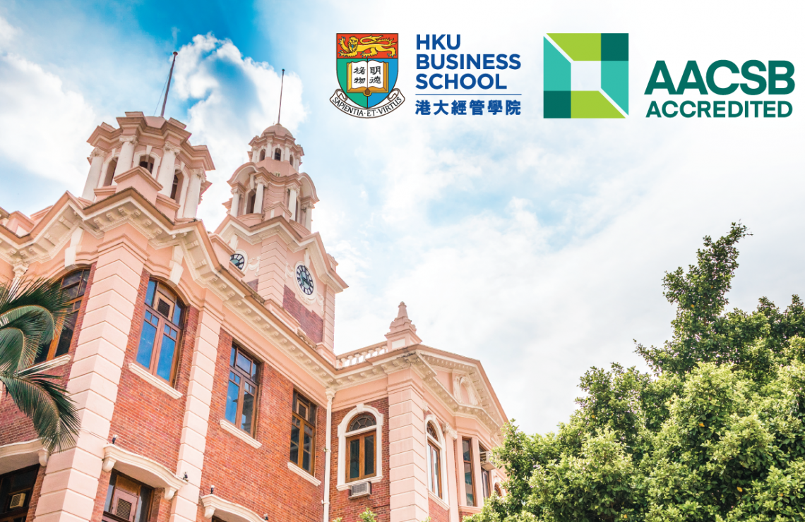 HKU Business School recognised for its excellence in business education with AACSB re-accreditation