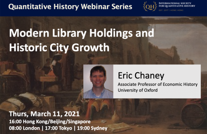 Quantitative History Webinar Series: Modern Library Holdings and Historic City Growth