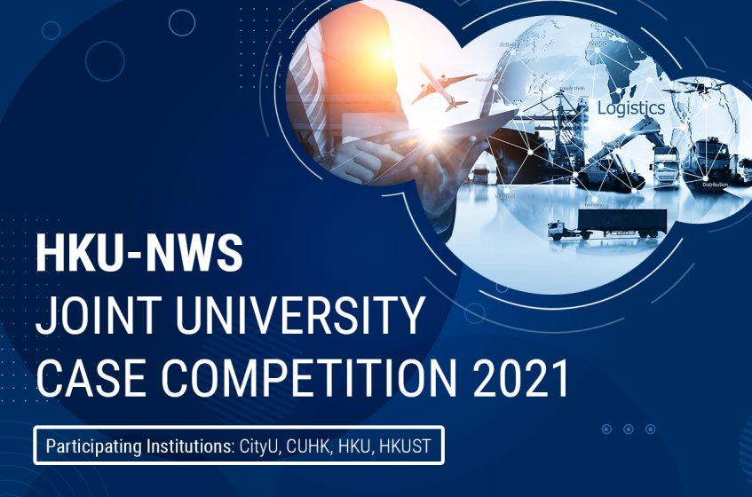 HKU-NWS Joint University Case Competition 2021
