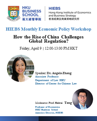 HIEBS Monthly Economic Policy Workshop: How the Rise of China Challenges Global Regulation?