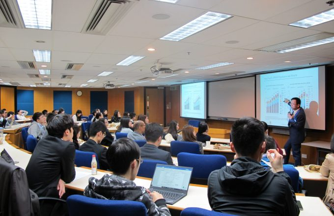 Professional Seminar: The Development and Trend of Wealth Management in China