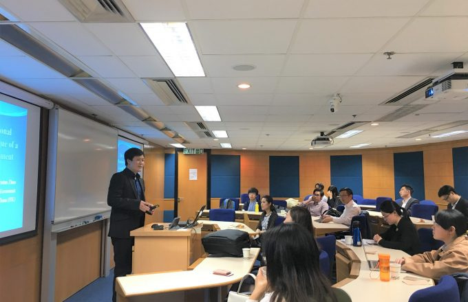 Professional Seminar: A Critique of the Global Experiment in Unconventional Monetary Policy
