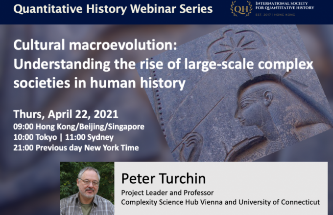 Cultural macroevolution: Understanding the rise of large-scale complex societies in human history