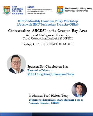 HIEBS Monthly Economic Policy Workshop (Joint with HKU Technology Transfer Office): Contextualize ABCD51 in the Greater Bay Area, Artificial Intelligence, Blockchain, Cloud, Computing, Big Data, & 5G/IOT