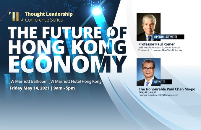 The Future of Hong Kong Economy