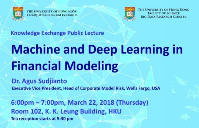 Public Lecture on Machine and Deep Learning in Financial Modeling