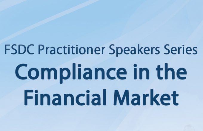 FSDC Practitioner Speakers Series: Compliance in the Financial Market