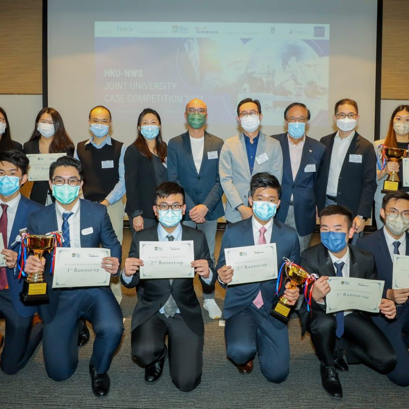 Successful Completion of HKU-NWS Joint University Case Competition 2021