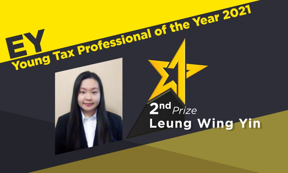 FBE student takes home top prize in EY Young Tax Professional of the Year 2021