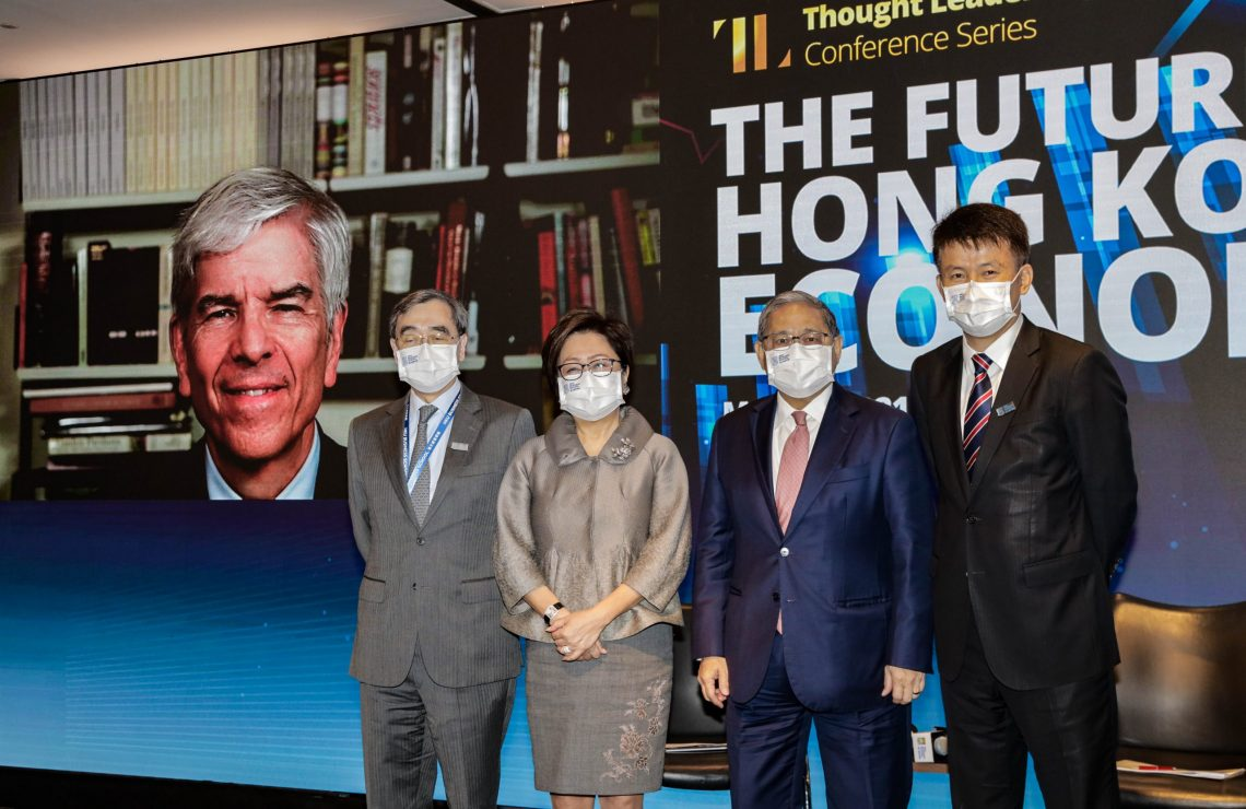 """Conference on The Future of Hong Kong Economy"" Pools Collective Wisdom to Overcome Economic Fallouts and Restore Competitiveness of Hong Kong"