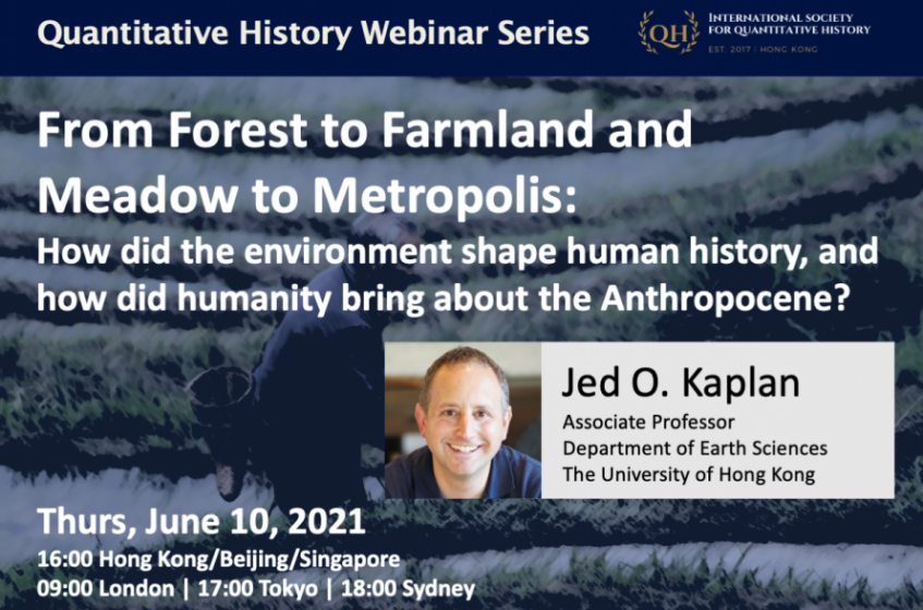 From forest to farmland and meadow to metropolis: How did the environment shape human history, and how did humanity bring about the Anthropocene?