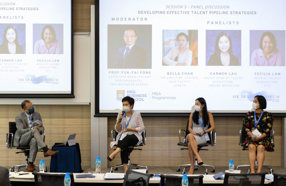 HKU Business School Launches the First HR Leaders Forum