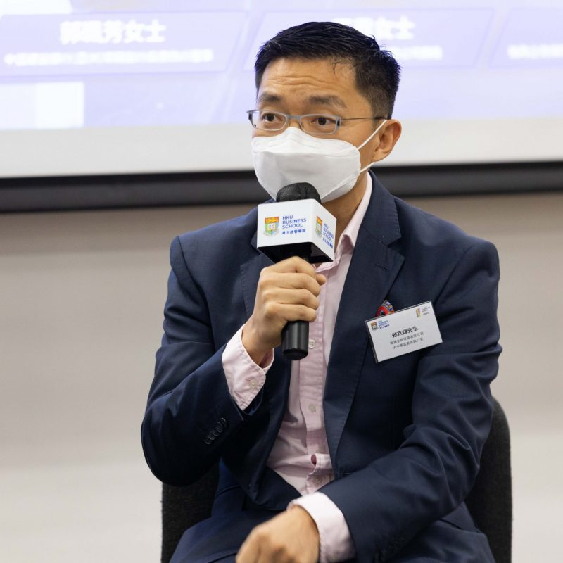 Financial Services Development in Hong Kong amidst an Ever-changing World