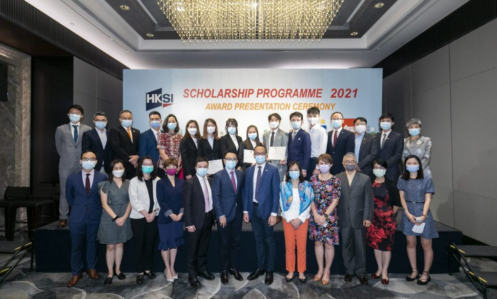Three FBE students win prizes in the HKSI Institute Scholarship Programme 2021