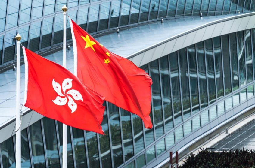 Hong Kong National Security Law: Haste makes waste